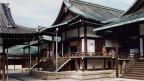 Ein Bild des japanischen Hofs.
