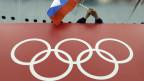 Audio «Doping: Abschlussbericht untermauert Vorwürfe gegen Russland» abspielen.