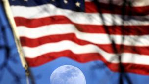 Laschar ir audio «Tipic american – American Dream».