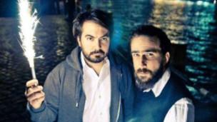 Audio «Saalschutz: Ravepunk für eine bessere Welt» abspielen.