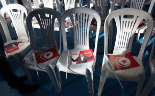 Audio Tunesien: ein alter Mann als Hoffnungsträger? abspielen.
