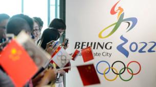 Audio «Peking wird Gastgeber der Olympischen Winterspiele 2022» abspielen.