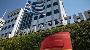Audio «Griechische Börse - am ersten Tag auf Talfahrt» abspielen.